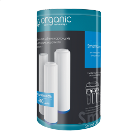 Комплект сменных картриджей Organic Smart Osmo