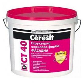 Краска структурная акриловая база Церезит СТ 40/10 л