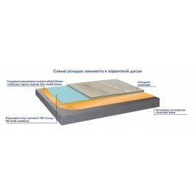Плівка гидропароизоляционная Solid Base + 200 мкм синя упаковка 10 м2 2,2х4,55