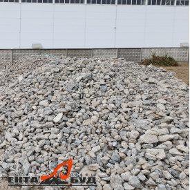 Дроблений бетон 0х80 мм