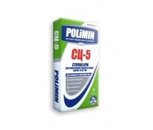 POLIMIN СЦ-5 стяжка-АРМ 25 кг