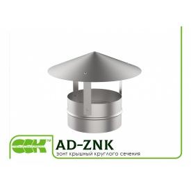 Зонт даховий круглого перерізу AD-ZNK
