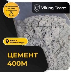 Цемент Polimin 400М