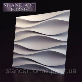 Гипсовая декоративная 3D панель Бутоны на стену 50х50х3 см