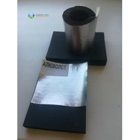 Каучуковая изоляция самоклейка с покрытием Алюхолст 25мм для наружного применения