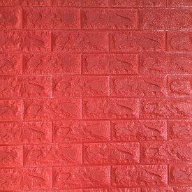 Самоклеющаяся декоративная 3D панель под красный кирпич 700x770x7 мм Os-BG09