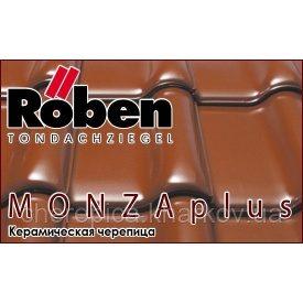 Керамическая черепица ROBEN MONZAplus