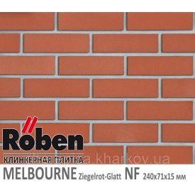 Клінкерна плитка Roben Melbourne Червона гладка