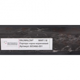 Бортик 112 Порторо черно-коричневый (акс.98104)