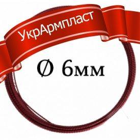 Композитная арматура 6 мм УкрАрмпласт 200 м