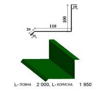 Планка примикання ПП-100х110 1950/2000 мм зелена