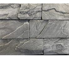 Облицювальний камінь Плато 240х215х100х30 мм в упаковці 1 м2 Грфит