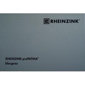 Титан-цинк Rheinzink Blaugrau 0,8х1000 мм в рулонах