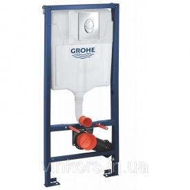 Инсталляция GROHE Rapid SL 3 в 1 в сборе (38750001)