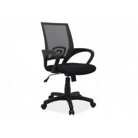 Офисное кресло Signal Q-148