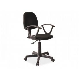 Офисное кресло Signal Q-149