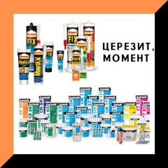 Отделочные материалы Ceresit, Момент, Metylan
