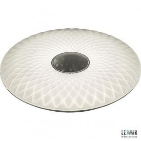 Світлодіодний світильник Ledstarks LEIPZIG Smart Light Коло 60W-2800-6000K