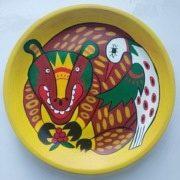 Декоративная тарелка по мотивам Приймаченко М. 20 см yellow