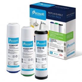 Комплект картриджів Ecosoft для потрійного фільтра