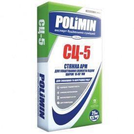 Цементная стяжка для пола Полимин СЦ-5 25 кг