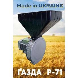 Измельчитель кормов Газда Р-71 (зерно кукурудза) 300 кг/год