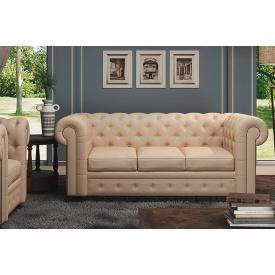 Прямой диван Честер 2 из ткани 3 категории