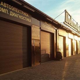 Автоматические роллетные ворота ALUTECH Trend 2600х2400 мм