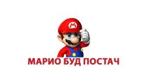 """""""МариоБудПостач"""" ООО"""