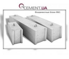 Фундаментний блок ФБС 12.3.6 1180х300х580 мм