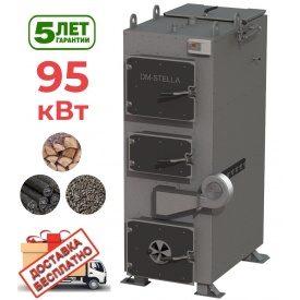 Пиролизный котел 95 кВт DM-STELLA