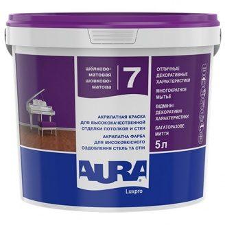 Фарба Aura Lux Pro 7 шовково-матова 5 л