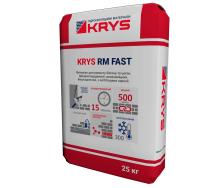 Безусадковий високоміцний матеріал для ремонту бетону і цегли KRYS RM FAST 25 кг