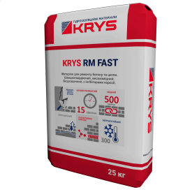 Безусадочный высокопрочный материал для ремонта бетона и кирпича KRYS RM FAST 25 кг
