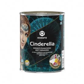 Особо стойкая к загрязнениям матовая краска для стен Eskaro Cinderella 0,9 л
