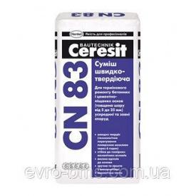 Стяжка быстротвердеющая смесь CERESIT CN-83 5-35 мм 25 кг
