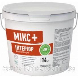 Siltek Микс+ Интериор Краска для интерьера с повышенной кроющей способностью 14 кг