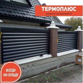 Паркан Жалюзі Антрацит метал 0,5 мм Термоплюс