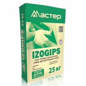 Штукатурка IzoGips МАСТЕР 5 кг