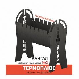 Мангал розбірний під вертел №2 ТЕРМОПЛЮС метал 2 мм 700x650x330 мм