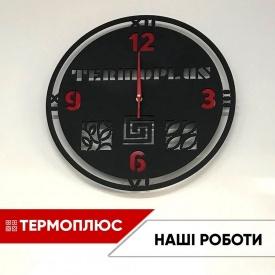 Годинник настінний декоративний металевий 500 мм