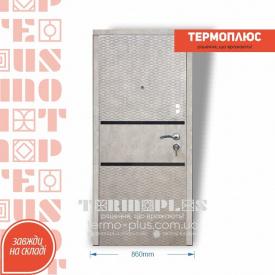 Двері вхідні Термоплюс Sk-66 860х2040 мм