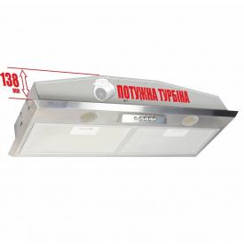 Витяжка кухонна ELEYUS Modul 700 LED SMD 70 IS