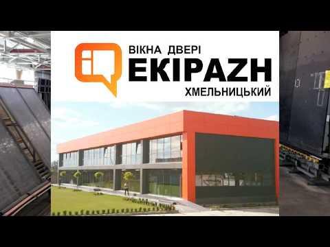 Екскурсія на виробництво склопакетів для металопластикових дверей та вікон