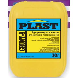 Грунтующая эмульсия Plast GRUNT-9 акриловая простая для внутренних и наружных работ 5 л