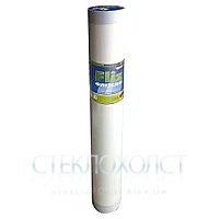 Флизелин малярный Spektrum Fliz SF 65 50 м2