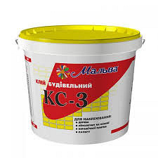Клей строительный КС-3 15кг (Мальва)