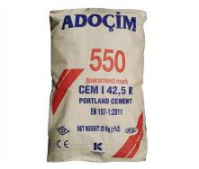 Цемент ПЦ-550 тара 25 кг