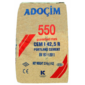 Цемент М550 D0 25 кг