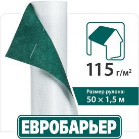 Евробарьер супердиффузионная мембрана 115г/м2 50х1.5м